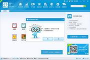 金蝶智慧記 - 進銷存倉庫管理軟件2016