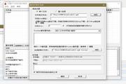 点量BT内核开发包(SDK)LOGO