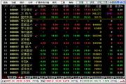 中原证券集成版段首LOGO
