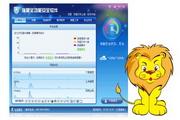 瑞星全功能安全软件2011LOGO