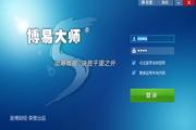 申银万国期货博易云行情App