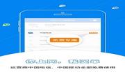 WiFi万能通-wifi万能密码电脑版段首LOGO