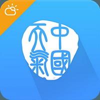 中国天气通电脑版LOGO