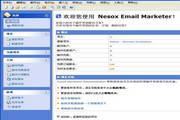 邮件营销大师(Nesox Email Marketer) 简体中文个人版