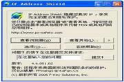 IP Address Shield