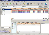佳宜合同管理软件(搜集版)