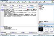 锐影医学影像超声图文报告系统