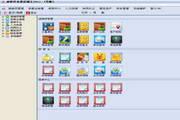 AN软件店铺王(免费版)