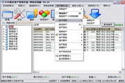 小牛设备资产管理系统 条码网络版段首LOGO