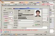 万心房屋租赁软件(永久免费版)