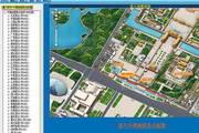 中国地图景点旅游