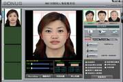 BNS2007热转印图像处理系统LOGO