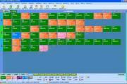 金拇指珠宝行业会员管理系统_远程