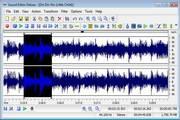 Sound Editor Deluxe