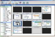 LaneCat网猫局域网管理软件(内网全功能版)