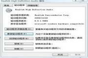 Realtek High Definition Audio Codec Driver