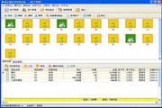 德立信格子铺管理软件系统