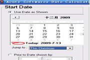 Date CalculatorLOGO
