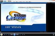 AutoCAD 2006 教程-鸿运国际娱乐教程第六章 绘图环境
