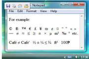 Type it Easy