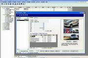 EasyBiz-通用计件工资软件