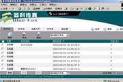 hotshot-fax传真App