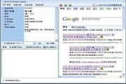 勝威電話客服管理系統(單機版)