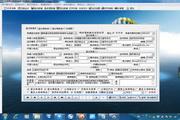土地登记信息系统[专业版]