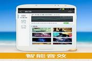 天天动听 For symbian S60 3rdLOGO