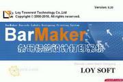BarMaker条码标签设计打印系统