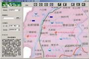 YingShan Map(英山电子地图)