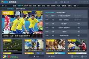 中国网络电视台(CBox)