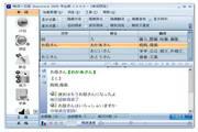 瑞词日语单词智能记忆