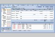 银冬瓜理财软件/记账软件