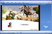 3ds Max 2008 游戏卡通角色制作-软件教程