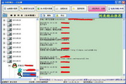 QQ2014聊天长途检查器(QQmsg)
