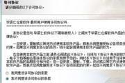 毕裘仁原材料仓库软件(制衣厂)LOGO