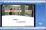 路由器与交换机的配置-软件教程第五讲