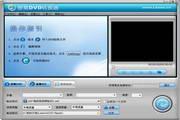 狸窝DVD转换器