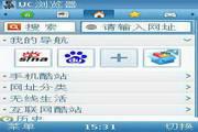 UC浏览器段首LOGO