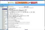 高教自考0015《英语二》教材精讲辅导电子书
