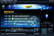 艾奇视频格式转换器软件段首LOGO