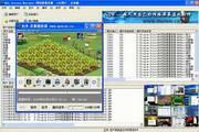 NSW网络屏幕录像企业版