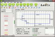 樂易集成吊頂設計軟件通用免安裝版