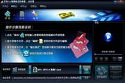 艾奇FLV视频格式转换器软件LOGO