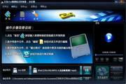 艾奇iPod视频格式转换器软件