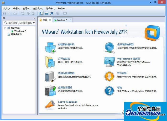 vmware workstation10(vm虚拟机)截图1