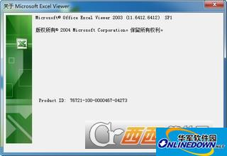 Excel文件乱码修复工具截图1
