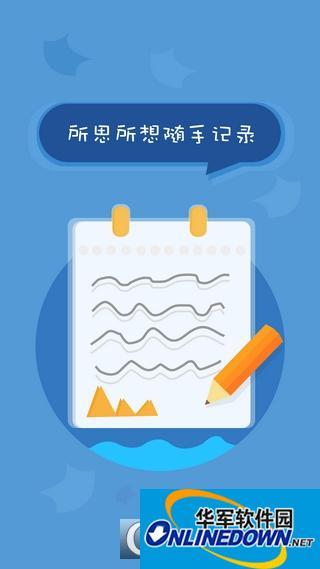 北京综合素质评价平台截图4
