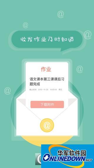 北京综合素质评价平台截图2
